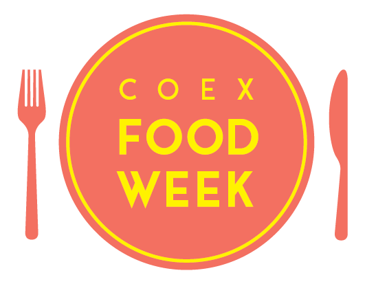 COEX FOODWEEK SEOUL COREE